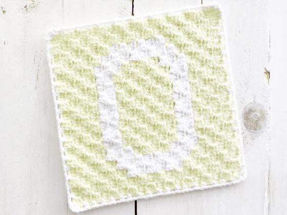 corner to corner letter o crochet pattern