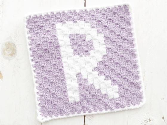 corner to corner letter r crochet pattern