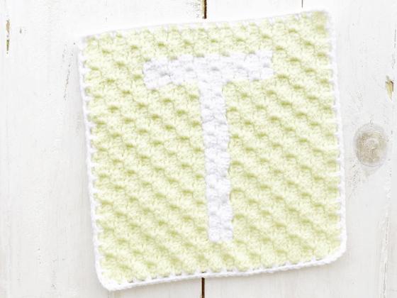 corner to corner letter t crochet pattern
